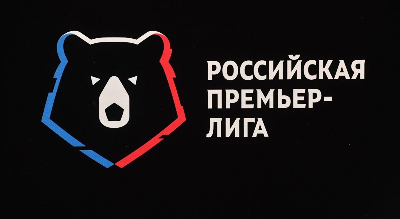 Футбол. Ставки на Российскую Премьер Лигу. Ставки на 26 Октября
