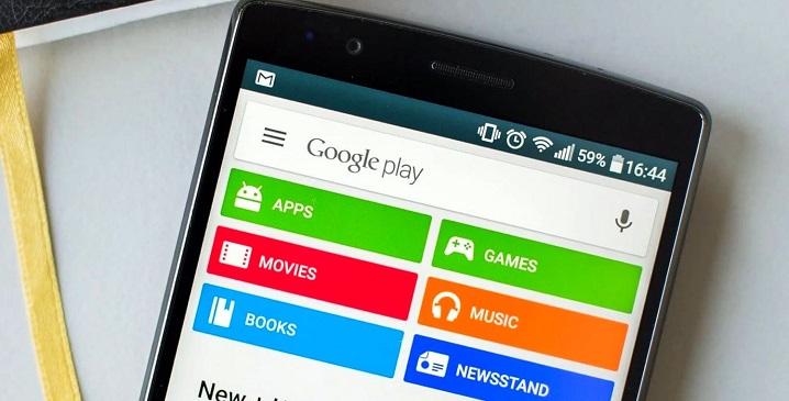 Мы обновили приложение для Android!