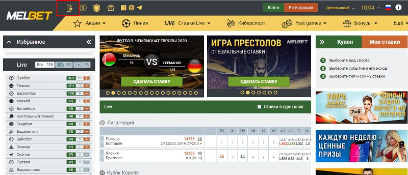 Русский мелбет скачать fifa 18 ставки