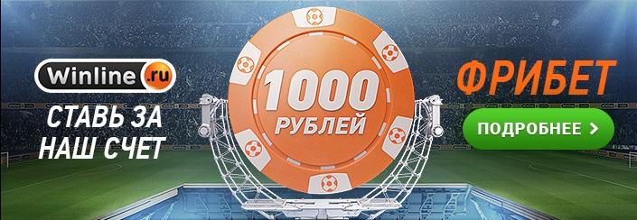 Ставки на спорт от 30 рублей [PUNIQRANDLINE-(au-dating-names.txt) 60