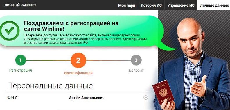 Сайты ставки на спорт без паспорта