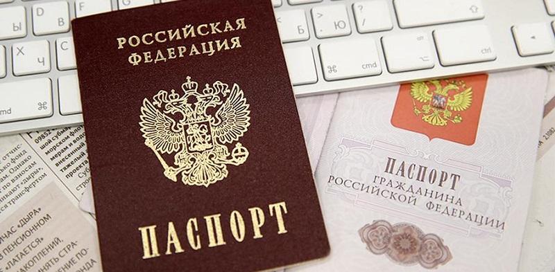 паспорта онлайн букмекерская контора без