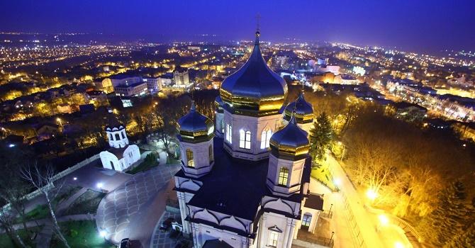Букмекерские конторы ставропольского края [PUNIQRANDLINE-(au-dating-names.txt) 36