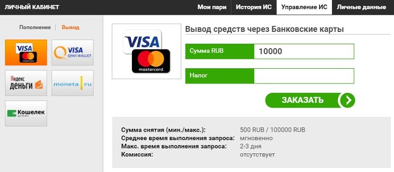 888poker ru служба поддержки