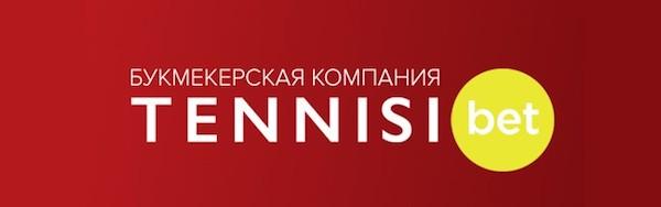 рус тотал букмекерская контора
