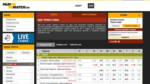 Сайт ставок на спорт в россии