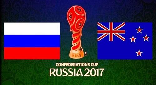 Новая букмекерская контора россия
