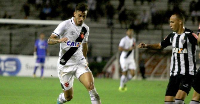 «Атлетико Минейро» – «Васко да Гама»: кому достанется победа?