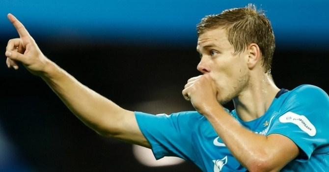 «Реал Сосьедад»: Система определения гола будет применена наматче Лиги Европы «Зенит»