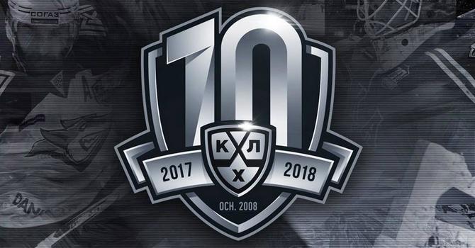 Экспресс на КХЛ 13.10.2017
