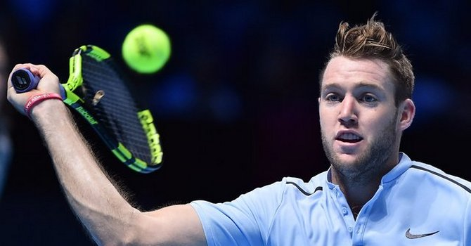 Болгарский теннисист Димитров одержал победу Итоговый турнир ATP