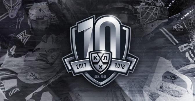 Экспресс на КХЛ от 18 января