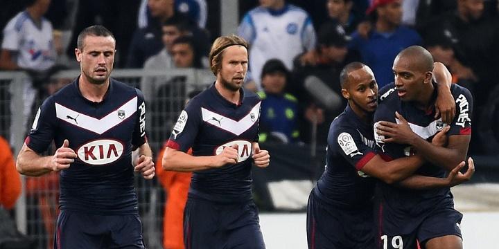 «Марсель» - «Бордо»: как завершится очередной тур Лиги1?