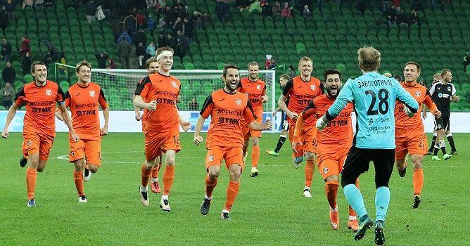 Прогноз На Футбол Урал Ростов