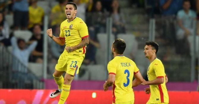 Румыния – Армения: какой прогноз на матч?