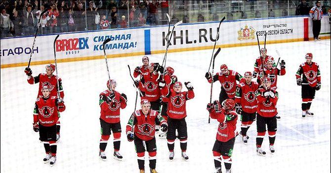 «Автомобилист» – ЦСКА: продолжат ли армейцы побеждать?