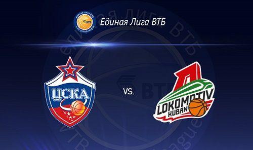 ЦСКА – «Локомотив-Кубань»: центральный матч тура