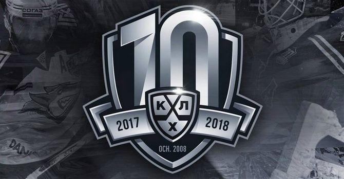 Экспресс на КХЛ от 10.01.2018