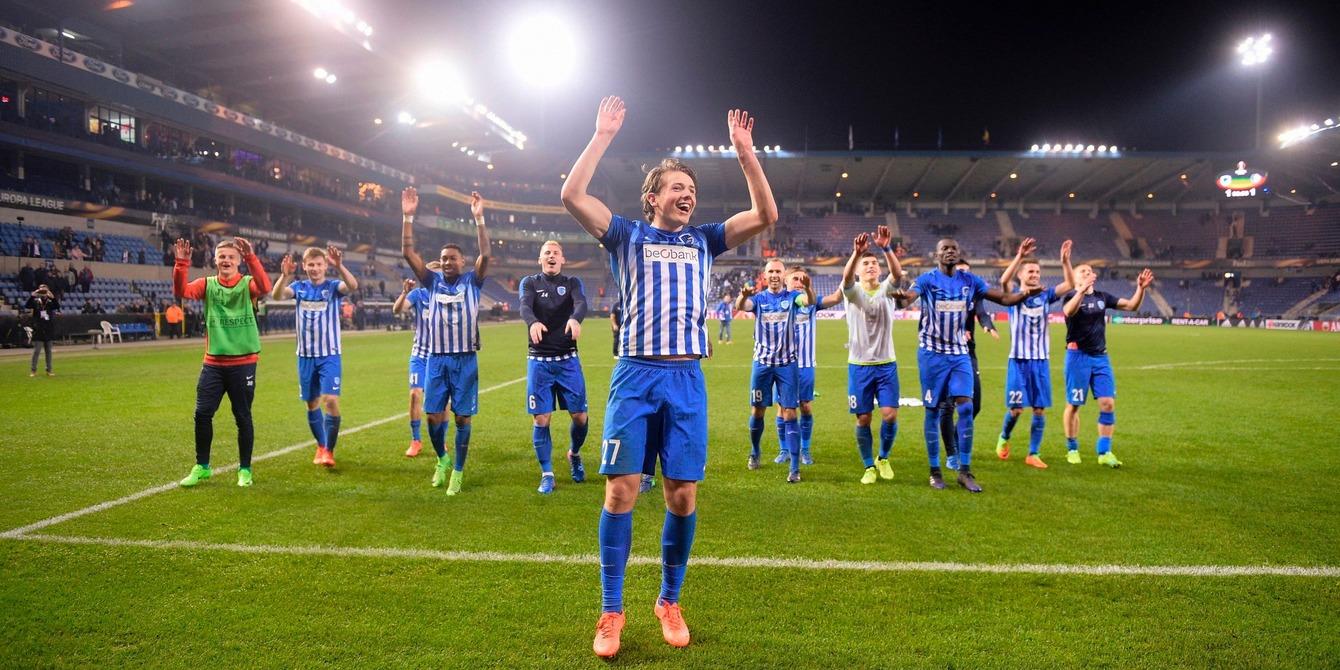 Прогноз на матч Гент - Зюлте-Варегем: виктория достанется Генту