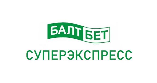 Экспресс прогнозы на спорт спортивные прогнозы на 03.01.2010