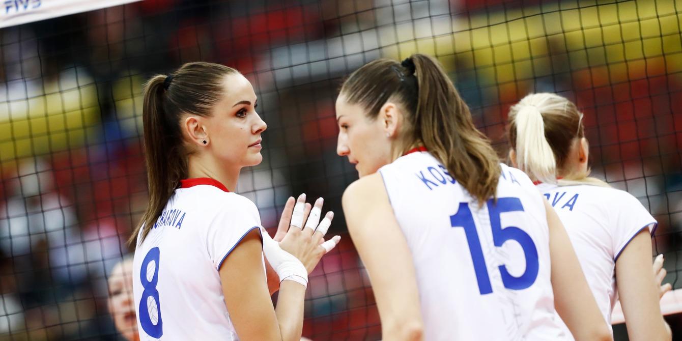 Япония сша волейбол прогноз [PUNIQRANDLINE-(au-dating-names.txt) 66