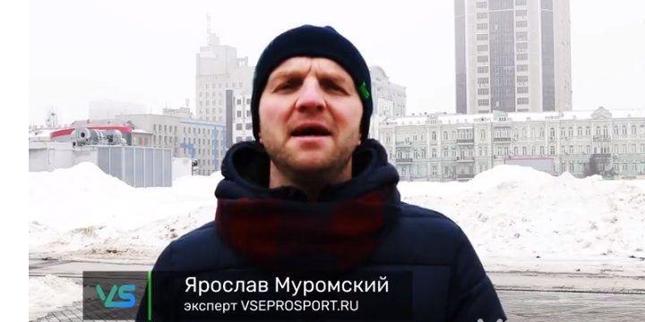 «Интер» - «Наполи»: видеопрогноз от экспертов сайта ВсеПроСпорт.ру
