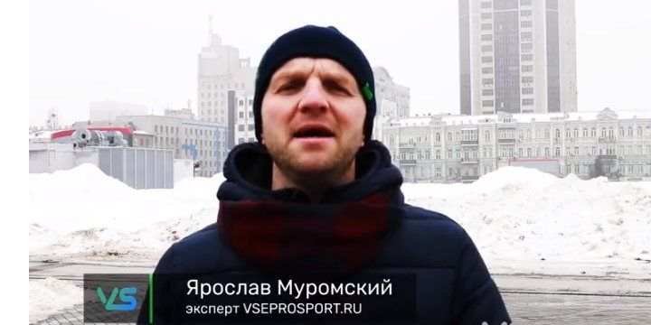 «Рома» - «Шахтер»: видеопрогноз экспертов сайта ВсеПроСпорт.ру
