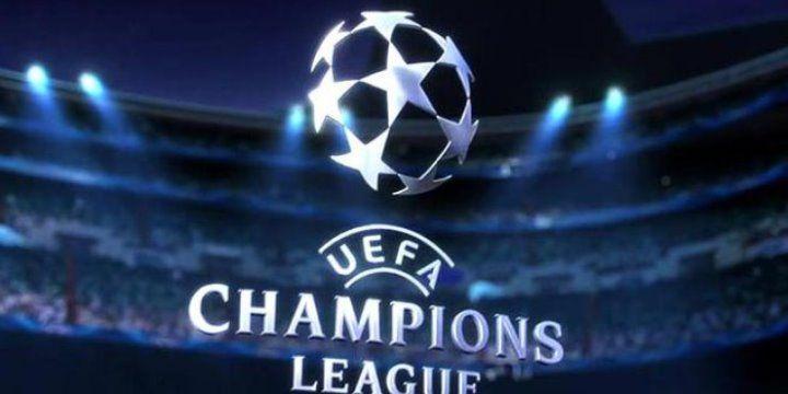 Суперэкспресс на Лигу Чемпионов