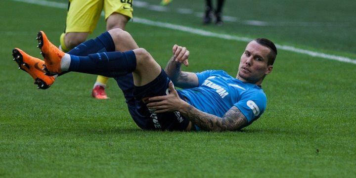 «Зенит» - «Динамо»: чего ждать от матча?