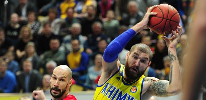 Ставки прогноз на баскетбол очная ставка с андреем куницыным смотреть онлайн