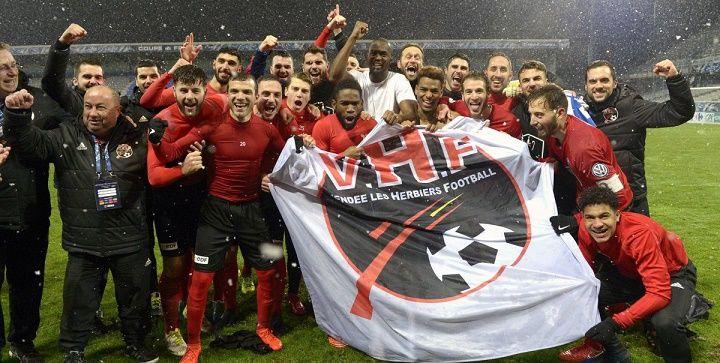 «Лез Эрбье» - ПСЖ: финал Кубка Франции