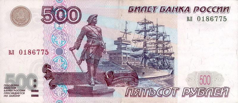 Получите 500 рублей за 1 минуту!