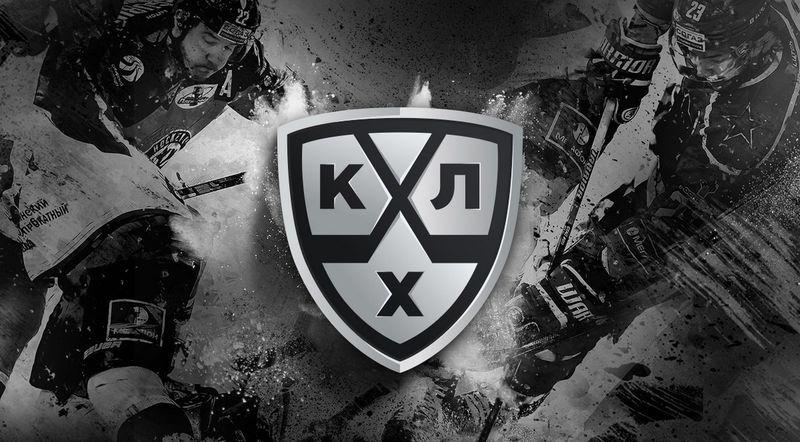 Суперэкспресс на хоккей от 12 сентября
