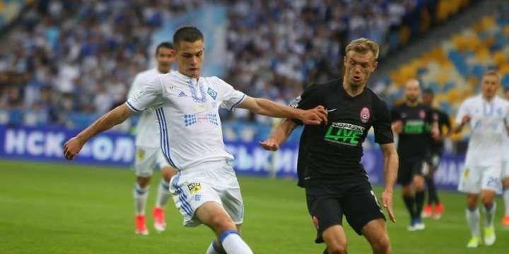 «Заря» – «Динамо» Киев: на что поставить в матче?
