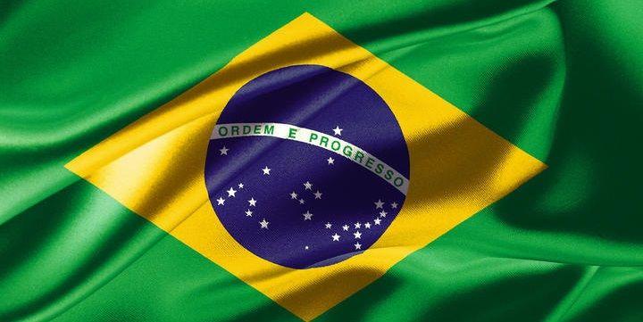 Экспресс на чемпионат Бразилии от 16.09.2018