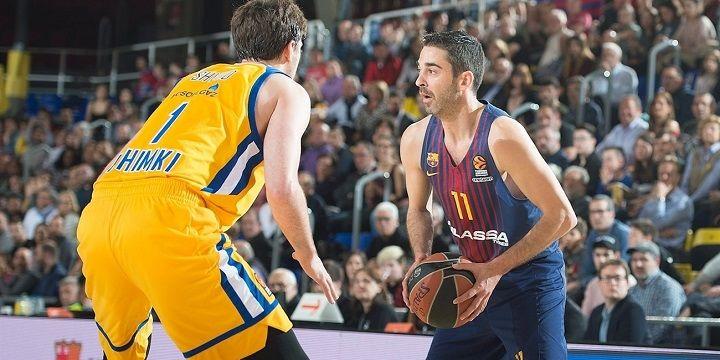Панатинаикос барселона прогноз баскетбол [PUNIQRANDLINE-(au-dating-names.txt) 31