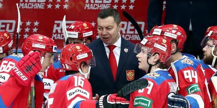 Чехия - Россия: добудет ли дружина Воробьева первую победу?