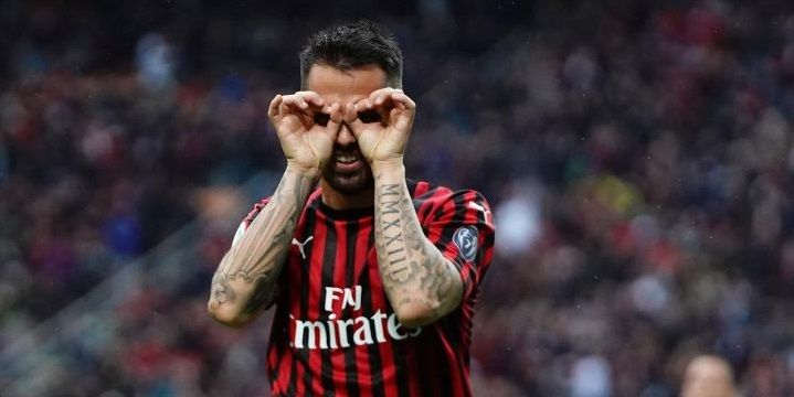 СПАЛ – «Милан»: добудут ли «россонери» нужную им победу?