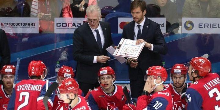 Локомотив - Динамо Рига 25 сентября прямой эфир