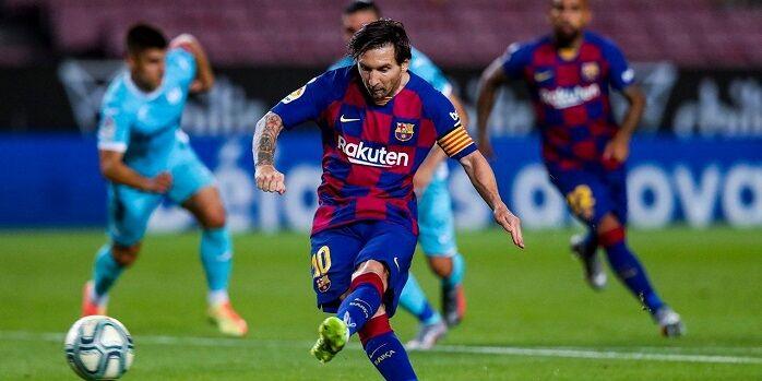 Футбол Севилья - Барселона 19.06.2020 смотреть онлайн