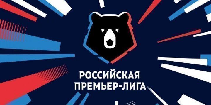 Спорт русский прогнозы на лигу чемпионов от профессионалов футбола спорт 2020